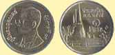 1 THB coin picture