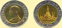10 Baht coin (bimetal) picture