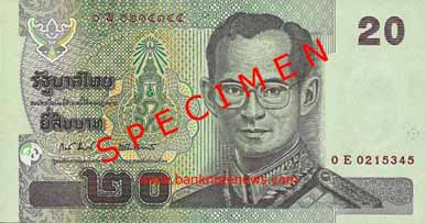 20 Baht banknote (ink color - green) picture