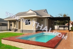 Pattaya, House - 250 sq.m.; Sale price - 5.500.000 THB;
