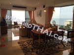 Chom Talay Resort Condominium - Apartment 8247 - 8.500.000 THB