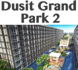 28 八月 2019 Dusit Grand Park 2 - Construction Update