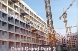18 Helmikuu Dusit Grand Park 2 construction site