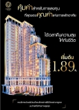 27 3月 2018 Empire Tower Pattaya