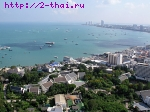 Pratamnak Hill Pattaya, Condos Hyde Park Residence One Pattaya - Photo