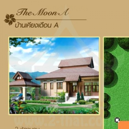 Hua Hin, House - 114 sq.m.; Sale price - 2.690.000 THB; Nice Breeze