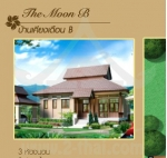 House Nice Breeze - 3.900.000 THB