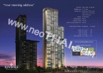 Wong Amat The Riviera Wongamat Beach South Tower floor plans