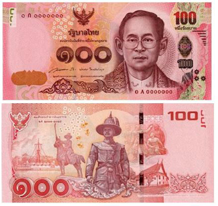 100 Baht Note New Picture
