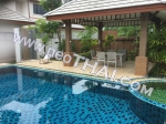 Property to Rent in Pattaya  - Apartment, 4 bedroom - 190 sq.m.