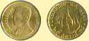 25 satang coin sample