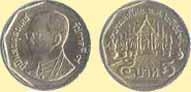 5 THB coin sample