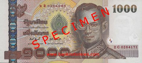 1000 Baht note (printed in brown) picture