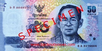 50 Thai Baht THB note in new design (printed in blue) sample
