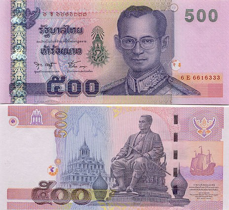 500 Baht banknote (major ink colour is purple) sample