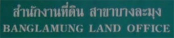 Banglamung Land Office