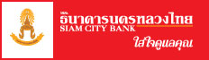 Siam City Bank - Commercial Bank of Thailand
