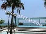 Aeras Condominium Pattaya 5