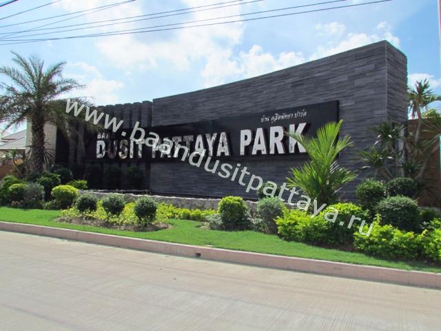 Baan Dusit Pattaya Park