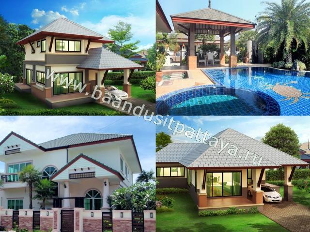 Baan Dusit Pattaya Phase 5