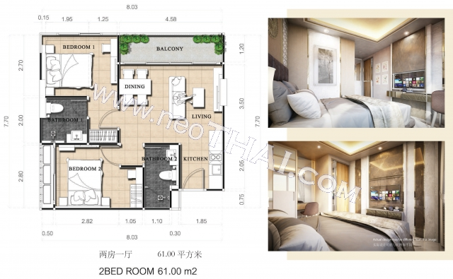 Pattaya, Apartment - 61 sq.m.; Sale price - 4.480.000 THB; Dusit Grand Park 2