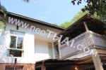 Nagawari Village - House 7157 - 10.500.000 THB