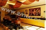 Nova Atrium Condominium Pattaya 2