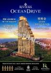 เดอะ ริเวียร่า โอเชี่ยน ไดร์ฟ Riviera Ocean Drive พัทยา 2