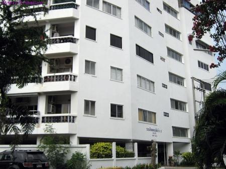 Ruamchok Condo 2 Pattaya