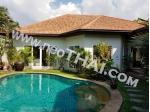 View Talay Villas - House 7983 - 14.200.000 THB