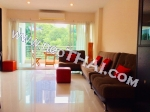 Wongamat Privacy Residence - Apartment 9009 - 3.150.000 THB